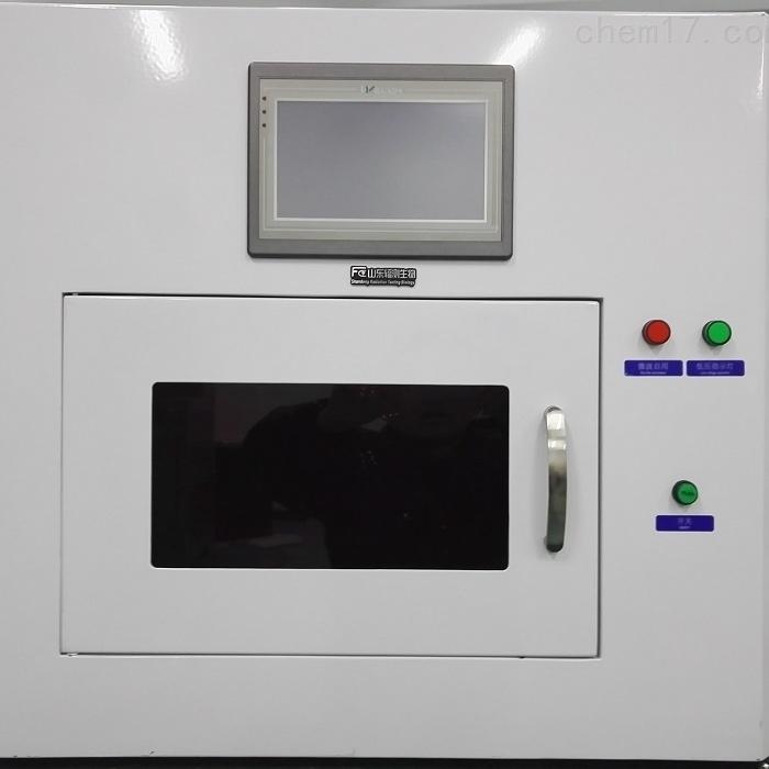 实验室专用微波炉