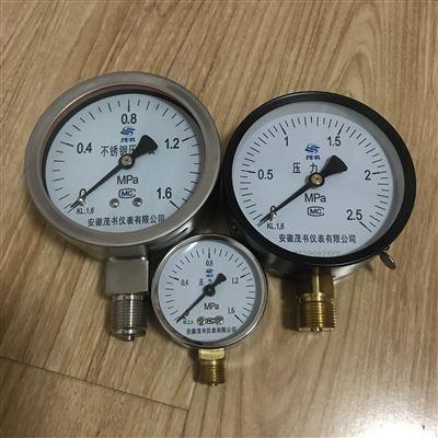 YA-100YA系列氨用压力表