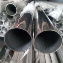 304白钢管厂家