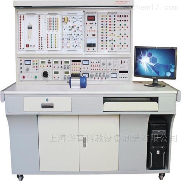 变频调速技术实验装置