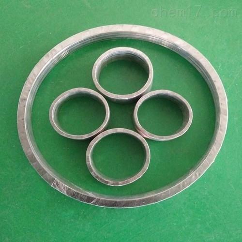 厂家定制法兰石墨金属缠绕垫片