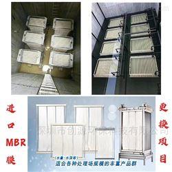MBR膜片膜组件专业更换维修