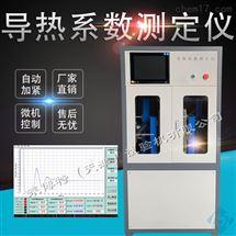保溫材料導熱係數測定儀冷板溫度5℃~50℃