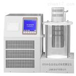 SCYN1301型运动粘度测定仪