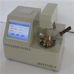 SCBS301型闭口闪点自动测定仪