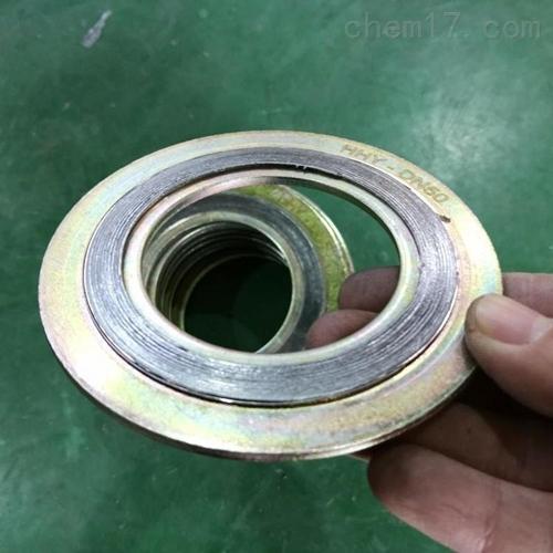 內外環金屬纏繞墊片