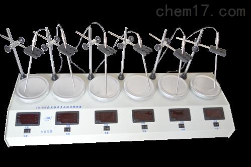 多头恒温磁力搅拌器HJ-6A