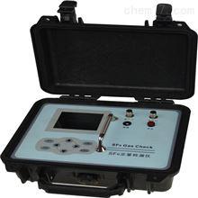 SGLD-HW型SF6气体泄漏红外检漏仪