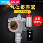 地下车库一氧化碳专用检测仪 防爆声光报警
