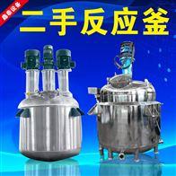 多规格出售二手不锈钢/玻璃反应釜