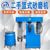 多种可选出售二手篮式研磨机 纳米砂磨机
