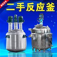 供应二手水热合成高速不锈钢反应釜