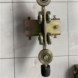 Ω型供电电缆滑车 工具滑轨