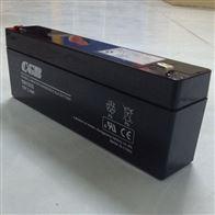 12V2.2AHCGB长光蓄电池CB1220区域报价