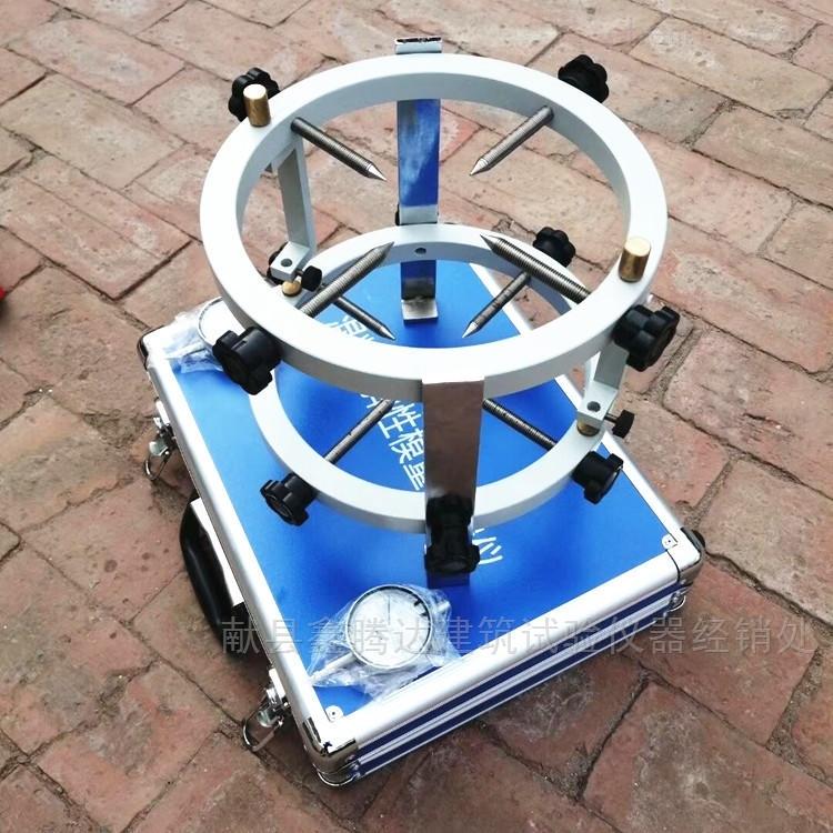 混凝土弹性模量测定仪 回弹模量检测仪