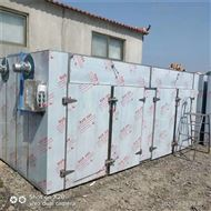 KG-3000常年供应二手热风循环302不锈钢烘箱