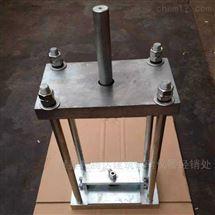 WG-1混凝土钢筋握裹力试验装置