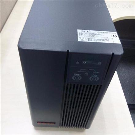 伊顿山特UPS不间断电源 1KVA/800W