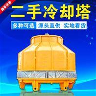 多种可选回收供应二手凉水塔/冷水塔/冷却塔