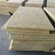 A級岩棉板 廠家直銷