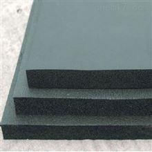 复合橡塑保温材料/铝箔橡塑板海绵管