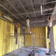 室內防火複合隔音板吊頂廠家