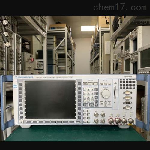 Agilent16902A 逻辑分析系统
