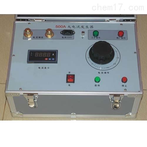 2000A优化大电流发生器