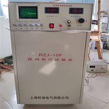 ZJ-12S 电机匝间耐压试验仪
