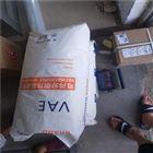 瓷砖专用易胜博注册网址厂商直销