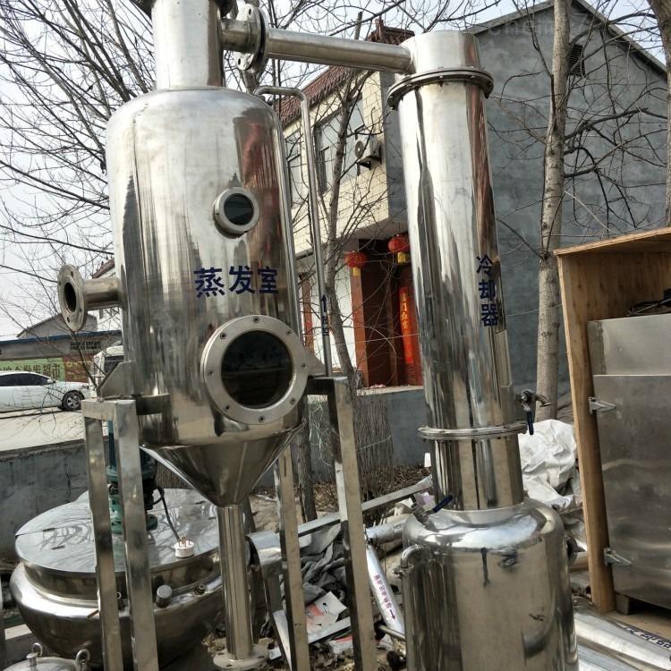 出售现货二手薄膜蒸发器