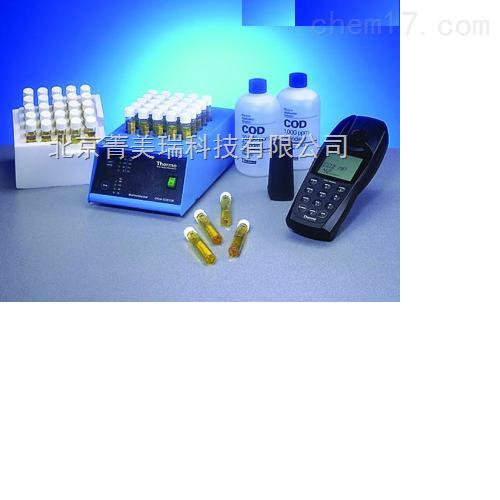 化学需氧量分析系统