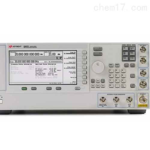 安捷伦E4428C 模拟信号发生器