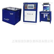 QJDZT-A电子产品振动测试仪
