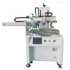 硅胶垫丝印机,东莞优远围兜肚兜移印机