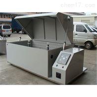 东莞科迪生产KD-200盐雾试验机*