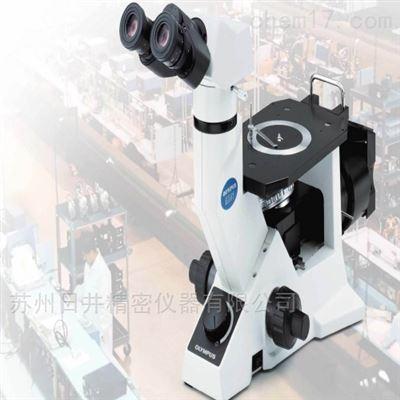 NIS45科研级倒置金相显微镜