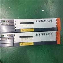 全系列贝加莱伺服驱动器报警维修