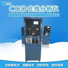 Cr-CODCOD在线监测设备厂家