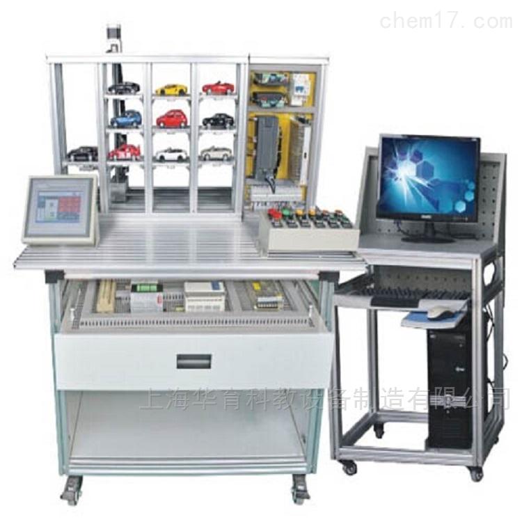 立体停车库实物教学实验装置