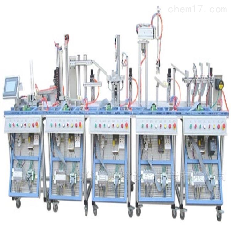 MPS机电一体化柔性生产线加工实训设备