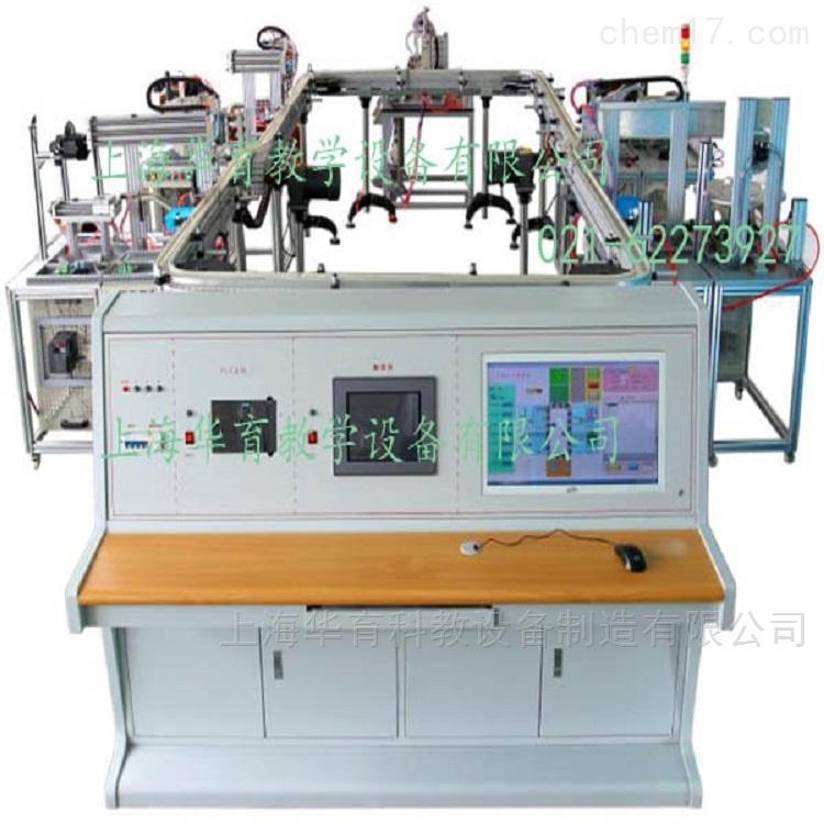模块式柔性自动环形生产线实训设备