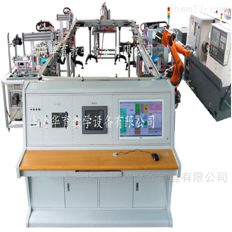 柔性生产制造及机机器人自动化实训设备