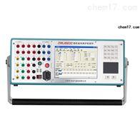 ZDKJ663C智能六相继电保护校验仪价格