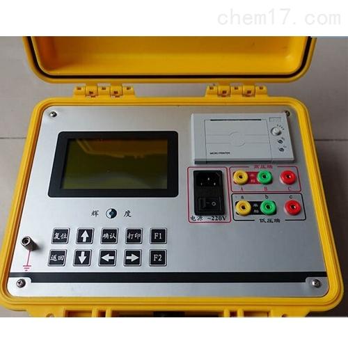 泰宜承试类仪器数字式变比组别测试仪