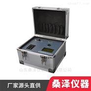 桑澤儀器多參數水質分析儀