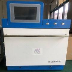 重庆微波消解仪CYWB-12食品、环境保护