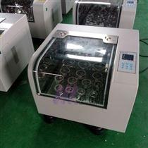 上海双层恒温摇床NS-2102C立式低温振荡器
