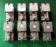 化工厂配料系统中用防爆称重模块传感器供应