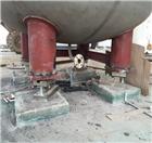 1吨反应釜称重模块 容器用称重电子秤供应